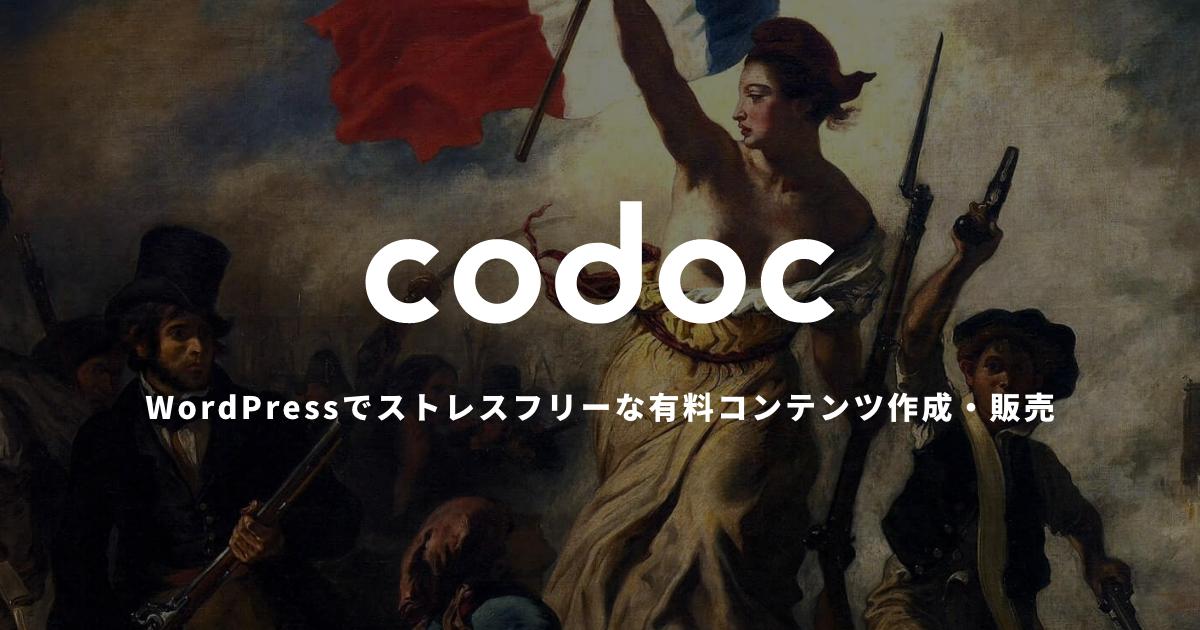 Wordpressで構築されたサイトには専用のプラグインもご用意!