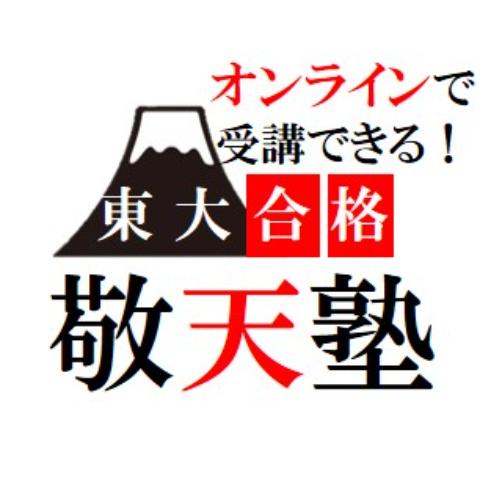 オンラインアイコン2.jpg