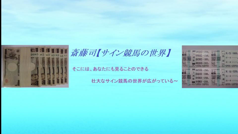 Baidu IME_2014-7-1_12-30-51 - コピー (2) - コピー.jpg